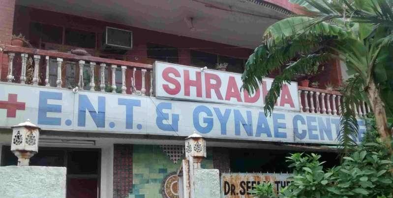 Shradha ENT Gynaec Clinic