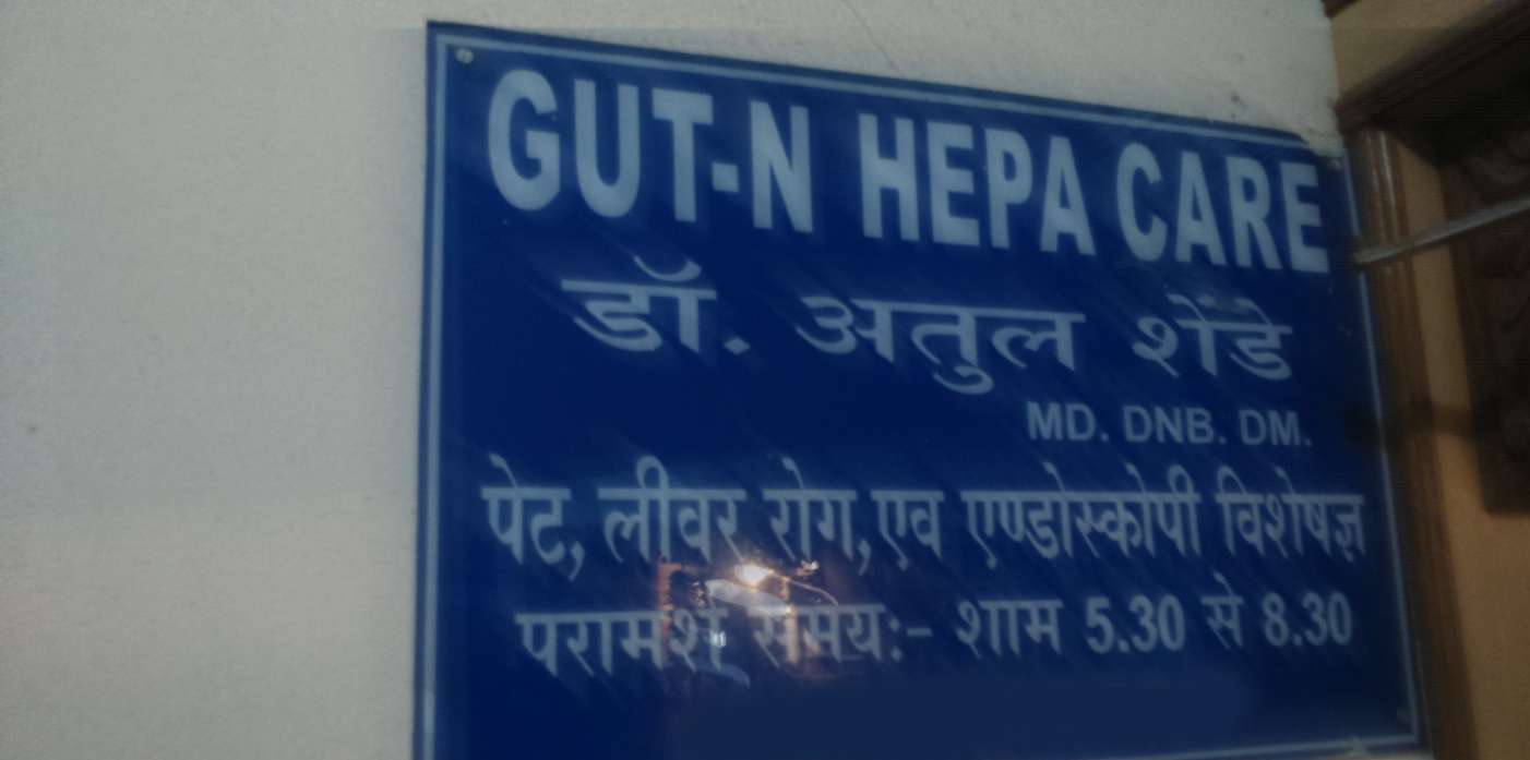 Gut-N-Hepa Care