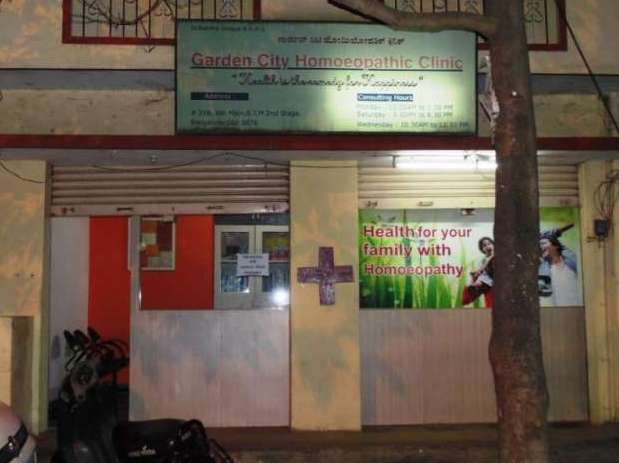 Garden City Homeopathic Clinic