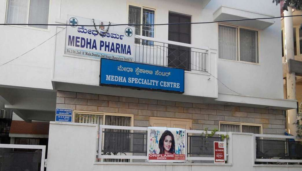 Medha Speciality Centre