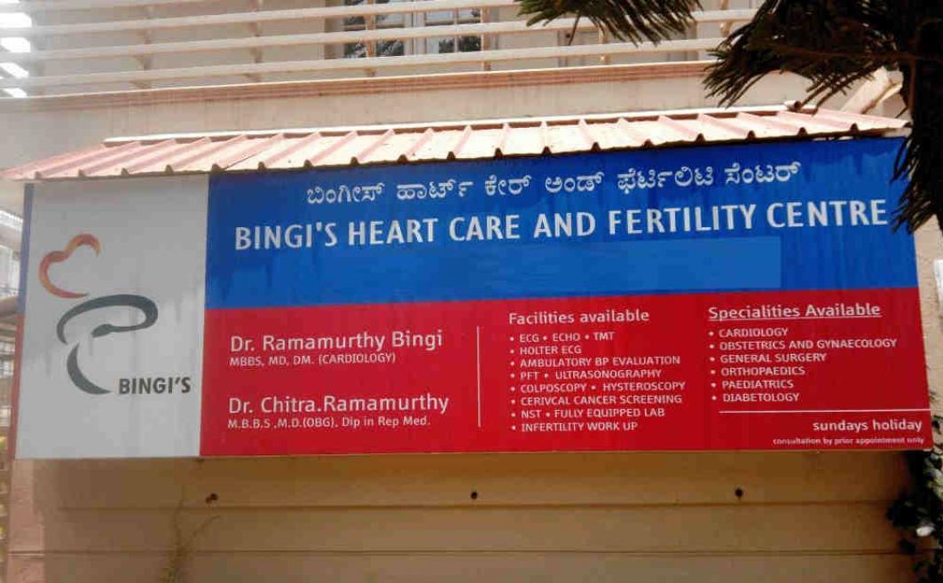 Bingi's Heart Care & Fertility Centre