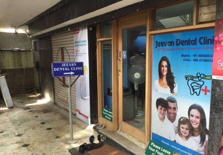 Jeevan Dental Clinic
