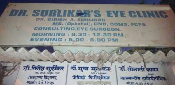Dr. Surlikars Eye Clinic