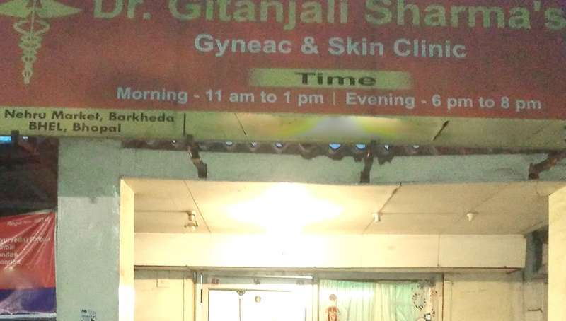 Dr. Gitanjali Sharma Clinic