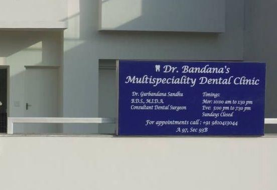 Dr. Bandana's Multispeciality Dental Clinic