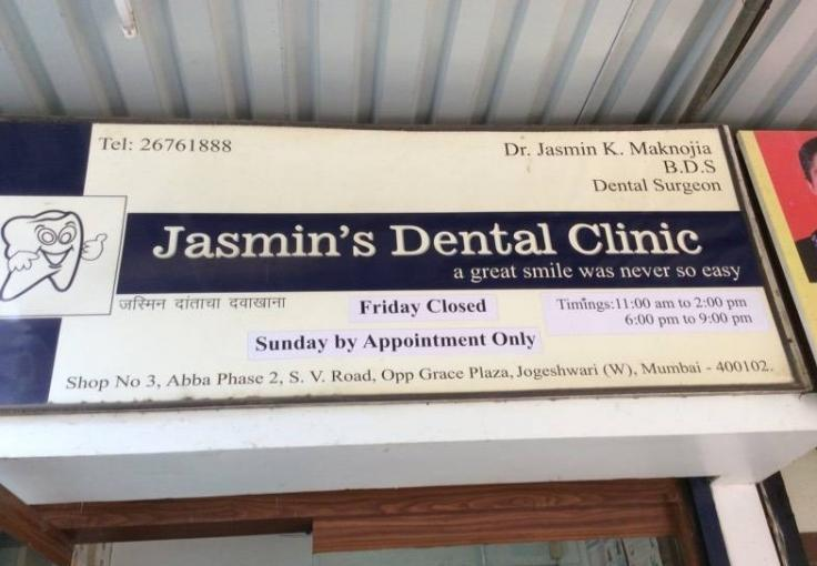 Jasmin Dental Clinic