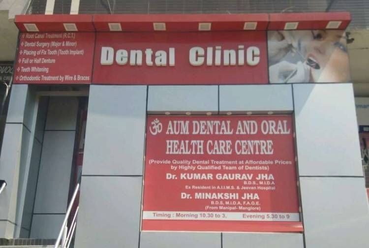 Aum Dental and Oral Health Care Center