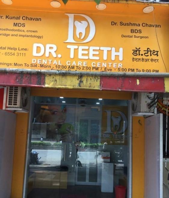 Dr. Teeth Dental Care Center