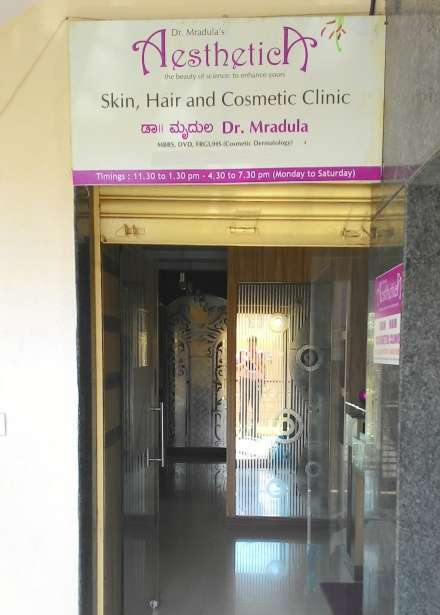 Aesthetica Skin Hair & Cosmetic Clinic