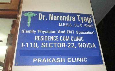 Prakash Clinic