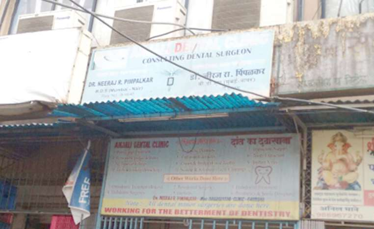 Anjali Dental Clinic