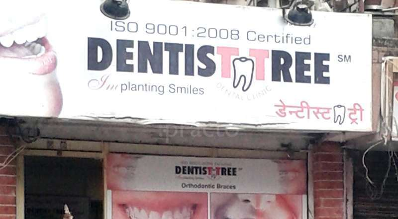 Dentist Tree Clinic