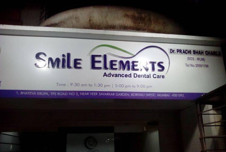 medical_care_image