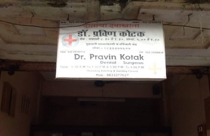 Dr.Pravin M. Kotaks Clinic