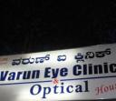 Varun Eye Clinic