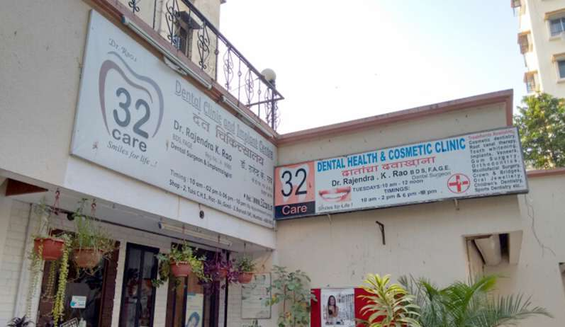 32 Care Dental Clinic and Implant Centre