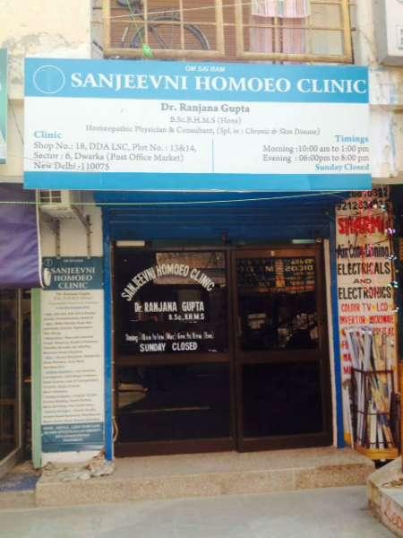 Dr. Ranjana's Sanjeevni Homeo Clinic