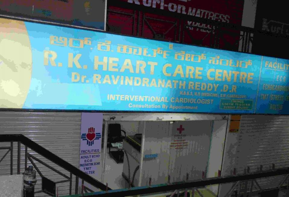 R. K. Heart Care Centre