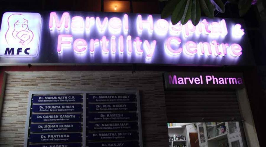 Marvel Fertility Hospital And Neuro Centre