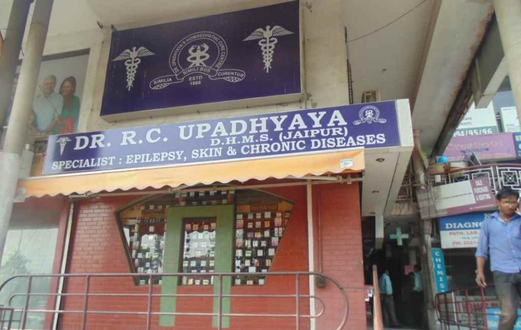 Dr. Upadhyaya's Homoeopathic Cure Centre
