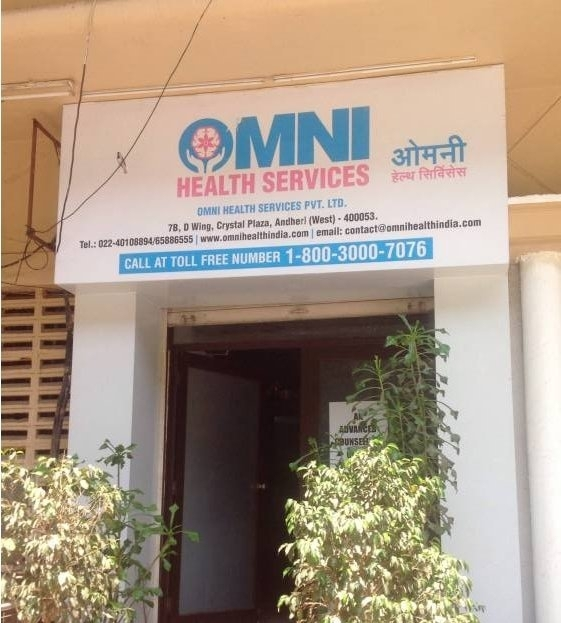 Omni Health Services