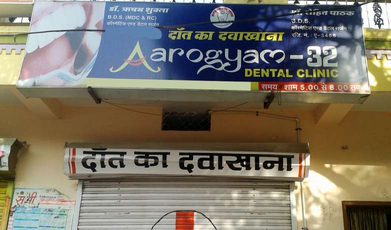 Aarogyan-32 Dental Clinic