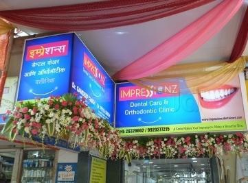 Impressionz Dental Care and Orthodontic Clinic