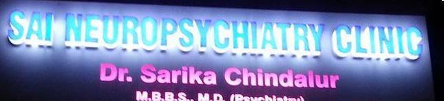 Sai Neuropsychiatry Clinic