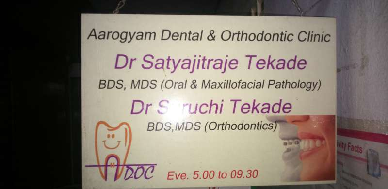 Aarogyam Dental Clinic