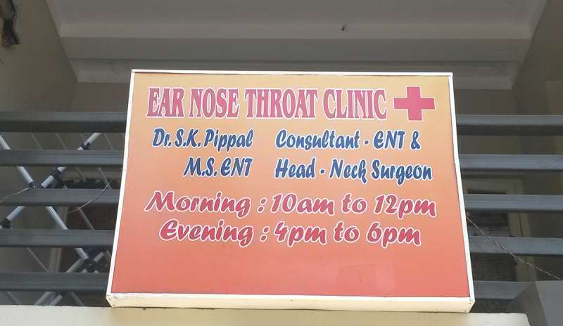Eat Nose Throat Clinic