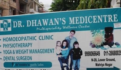 Dr. Dhawan's Medicentre