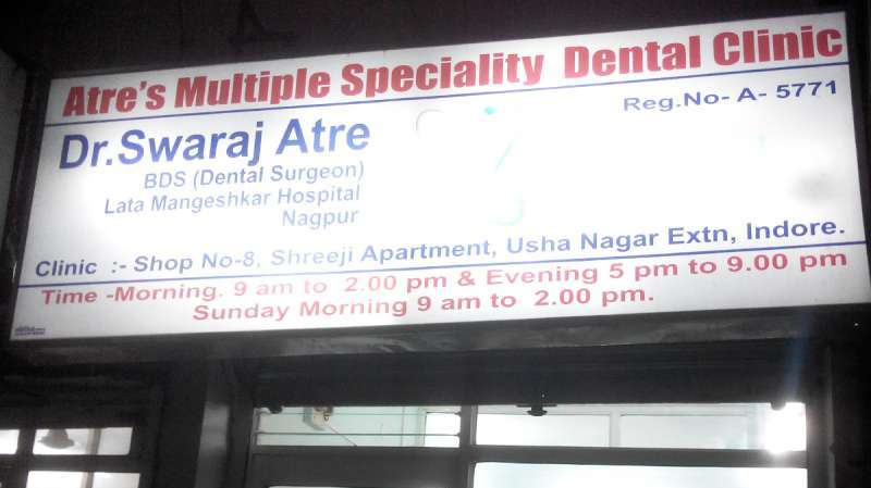 Atre Multi Speciality Dental Clinic