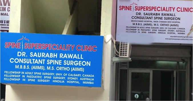 Dr. Rawall's Spine Superspeciality Clinic