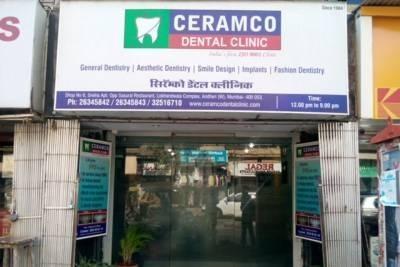Ceramco Dental Clinic