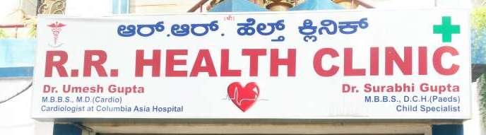 R R Health Clinic