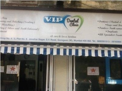 Vip Dental Clinic