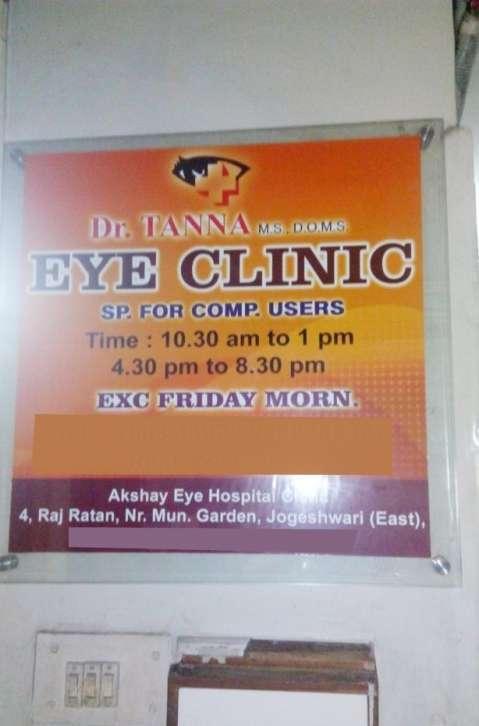Dr. Tanna Eye Clinic