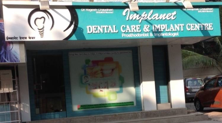 Implanet Dental Care & Implant Centre