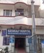 Kayakalp Hospital-2