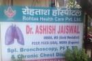 Rohtash Hospital-1