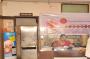 Shradha Multispeciality Hospital-1